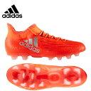 アディダス adidasサッカースパイク メンズエックス 16.2-ジャパン HGKDR14 S79546