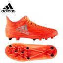 【クリアランス】 アディダス adidas サッカー スパイク ジュニア 子供エックス 16.3-ジャパン HG JKDF49 AQ3651