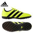 【クリアランス】 アディダス adidasサッカー トレーニングシューズ サッカーシューズ ジュニアエース 16.4 TF JKCU15