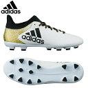 【クリアランス】 アディダス adidasサッカー スパイク メンズ16FW エックス16.3 HGGTU32 AQ4343