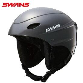 スワンズスキー スノーボード ヘルメット メンズ レディース H-45R SWANS スキーヘルメット ボードヘルメット