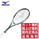 ミズノ MIZUNOソフトテニスラケット 後衛向け 未張り上げDI-Z TOUR63JTN74220軟式ラケット