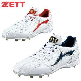 ゼット ZETT 野球スパイク 金具スパイク 埋め込み式 メンズ レディース グランドジャックCR BSR2257