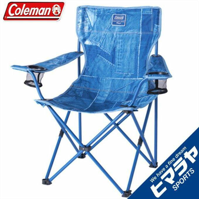 コールマン インディゴ レーベル IL リゾートチェア デニム 2000030437