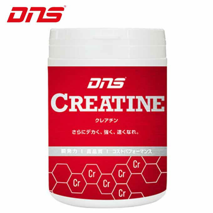 DNS クレアチン D14000430101