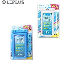 ルプラス LEPLUS 水遊び用品 FLOAT SAVER フロート セイバー 6 inch LP-SM60WP01