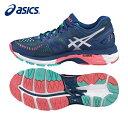 アシックス ランニング シューズ レディースゲルカヤノ マラソン ジョギング ランシュー クッション