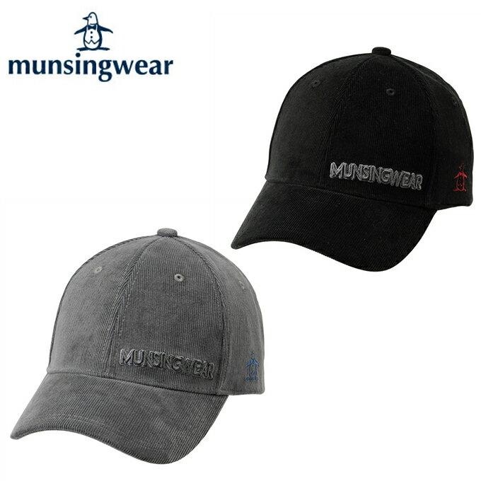 マンシング Munsingwearゴルフ メンズコーデュロイキャップAM3272
