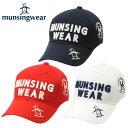 【エントリーかつ店頭受取でポイント3倍】マンシング Munsingwearゴルフ レディースロゴキャップAL3170