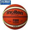 モルテン molten バスケットボール 7号球 FIBAモデルSP‐ED ゴムBGR7-YG