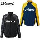アスレタ ATHLETA サッカーウェア トレーニングジャケット メンズ カモフライトジャージJK 02270