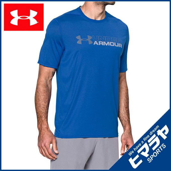 アンダーアーマー スポーツウェア 半袖 メンズスレッドボーンサイロTシャツ ワードマーク1290336 UNDERARMOUR