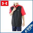 アンダーアーマー UNDER ARMOUR トレーニングウェア メンズ 半袖クロスジャケット 1295161