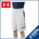 アンダーアーマー UNDER ARMOUR バスケットボール パンツ メンズ クロスコート10インチショーツ 1294479
