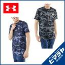 アンダーアーマー UNDER ARMOUR 野球 半袖アンダーウェア メンズ テックTシャツ 1295459