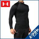 アンダーアーマー UNDER ARMOUR トレーニングウェア アンダーシャツ メンズ ヒートギアアーマーコンプレッションLSモック 1289559