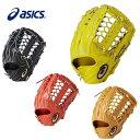 アシックス 野球 硬式グラブ 硬式グローブ メンズ ゴールドステージ SPEED AXEL スピードアクセル 外野手用 BGHFLV asics