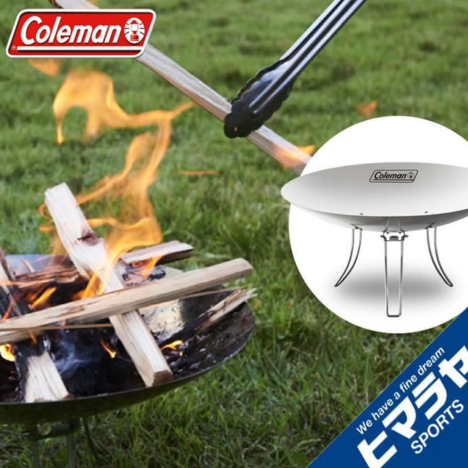 コールマン 焚き火台 ファイアーディスク 2000031235 coleman
