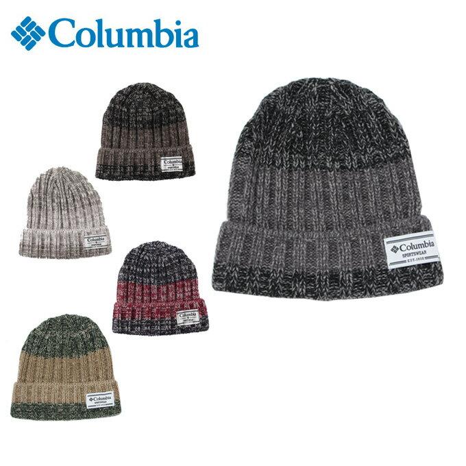 コロンビア Columbia ニット帽 シアトルキャナルニットキャップ Seattle Canal Knit Cap PU5226
