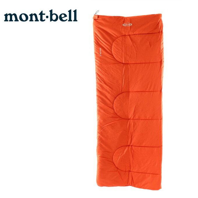 モンベル mont bell シュラフ 寝袋 封筒型 ファミリーバッグ #1 1121188