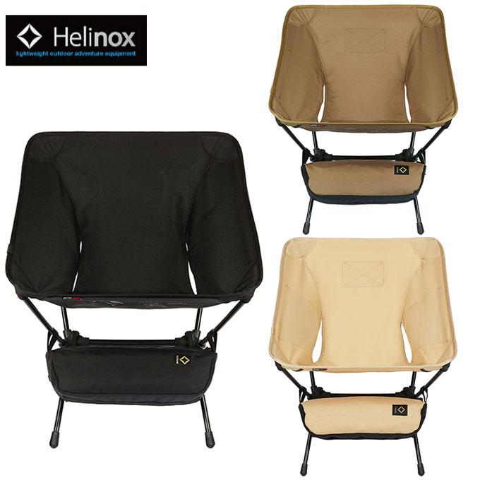 ヘリノックス Helinox アウトドアチェア タクティカルチェア 19755001