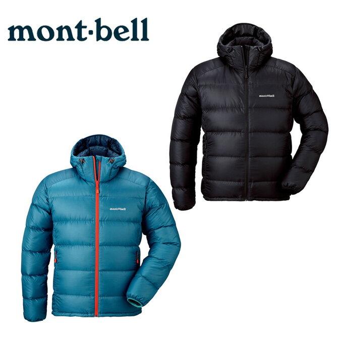 モンベル アウトドア ウェアライトアルパインダウン パーカ Men's メンズ ダウンジャケット1101532 mont bell mont-bell