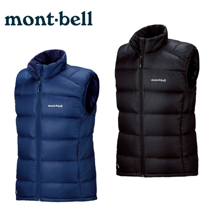 モンベル ダウンベスト メンズ ライトアルパインダウン ベスト Men's メンズ 1101536 mont bell mont-bell