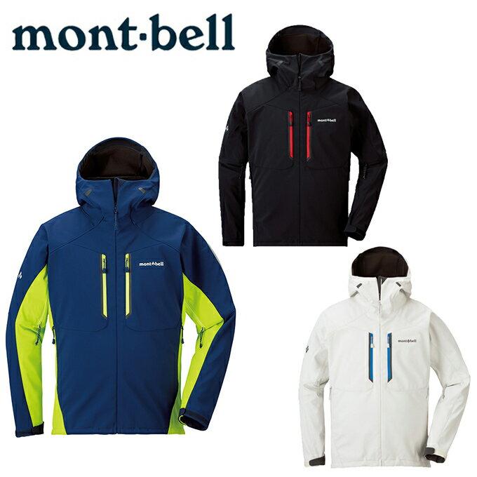 モンベル ( mont bell ) アウトドア ジャケット メンズ パウダーシェッド パーカ Men's メンズ 1106570