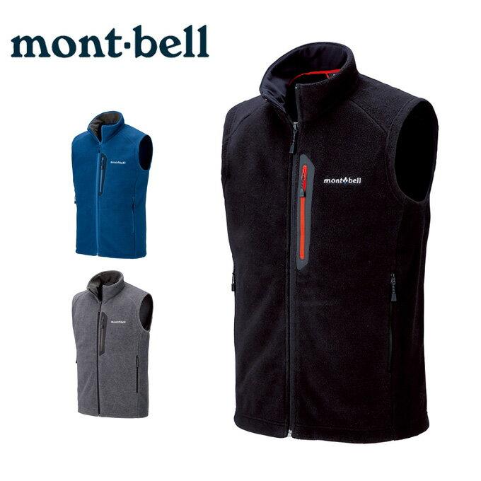 モンベル フリースベスト メンズ クリマプラス200 ベスト Men's メンズ 1106582 mont bell mont-bell