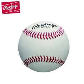ローリングス Rawlings 野球 硬式ボール 練習球 硬式用練習球 1個 R452PR