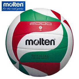 モルテン バレーボール練習球4号 ミシン縫いバレーボール V4M2000 molten