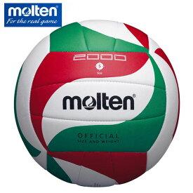 モルテン バレーボール練習球5号 ミシン縫いバレーボール V5M2000 molten