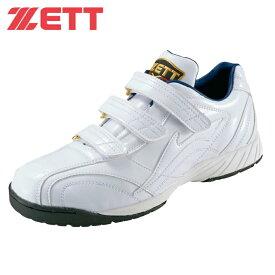 ゼット ZETT野球トレーニングシューズ アップシューズ 野球 トレーニングシューズ メンズトレーニングシューズ プロステイタスBSR8676W