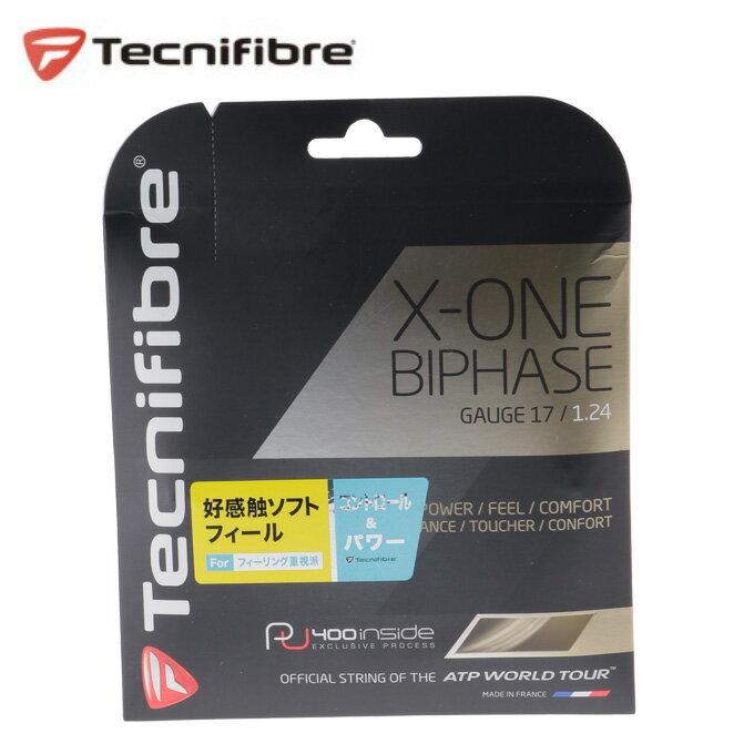 テクニファイバー TECNIFIBRE硬式テニスガットX-ONEバイフェイズ124TFG901テニスストリング ガット