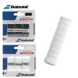 バボラ テニス グリップテープ ドライタイプ 3本入り プロチームSP×3 BA653042 Babolat