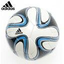アディダス adidasサッカーボール4号球 小学校用 ジュニアブラズーカAF4820WB検定球