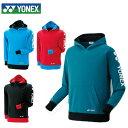 ヨネックス YONEXテニス バドミントン ウェア ウェア メンズ レディーススウェットパーカー フィットスタイル32012