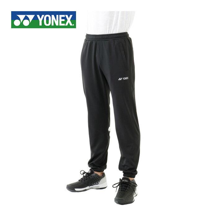 ヨネックス YONEXテニス バドミントン ウェアスウェットパンツ32013