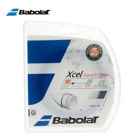 バボラ テニスガット 硬式 単張り ナイロンマルチフィラメント エクセル フレンチオープン XCEL BA241111 Babolat
