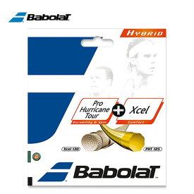 バボラ テニスガット 硬式 単張り ポリエステル モノフィラメント プロハリケーンツアー+エクセル BA281032 Babolat