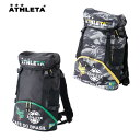 アスレタ ATHLETA サッカーバックパック小型AT-487