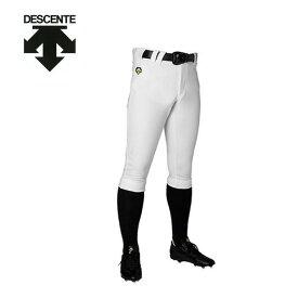 デサント 野球 ウェア 練習着 パンツ ユニフォームパンツ ショートフィットパンツ DB-1014P DESCENTE
