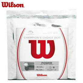 ウィルソン テニスガット 硬式 単張り ハイブリット チャンピオンズチョイス WRZ997900 wilson