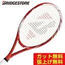 ブリヂストン BRIDGESTONE テニス 硬式ラケット 未張り上げ メンズ レディース X-BLADE VI-R290 エックスブレード ブ…