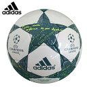 アディダス adidasサッカーボール5号球 検定球 中学校 高校 一般フィナーレ 16-17シーズン キャピターノAF5401WG S99398
