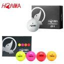 本間ゴルフ HONMA ゴルフ ダースボール メンズ レディース HONMA D1 BT1601