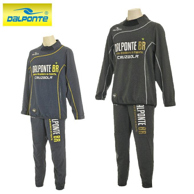 ダウポンチ DalPonte サッカーウェア メンズ レディースストレッチウーブンスーツDPZ0189