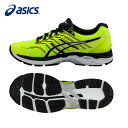 アシックス asicsランニングシューズ メンズGT-2000 NEW YORK 5GT2000 ニューヨーク5TJG946 0790マラソンシューズ ジョギング ランシュー クッション重視