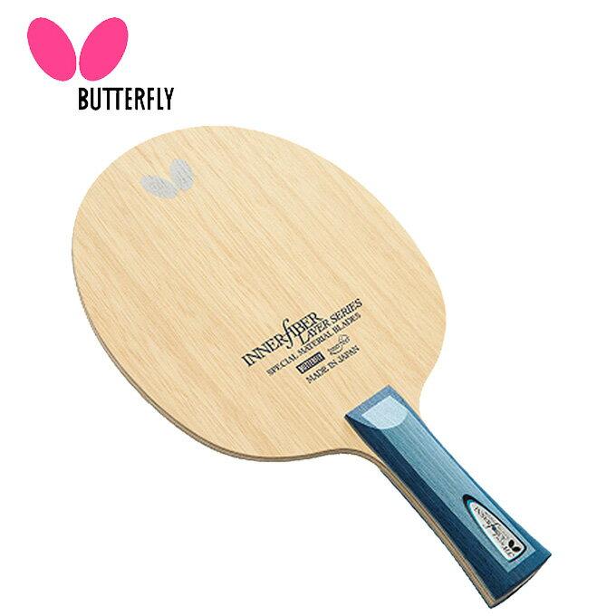 バタフライ Butterfly卓球ラケット シェークタイプインナーフォース レイヤー ALC FL36701