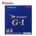 ニッタク Nittaku卓球ラバー 裏ソフト テンション系FASTARC G-1 ファスターク G-1NR-8702